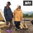 grn outdoor ジーアールエヌ キャンパー ジャケット HIASOBI CAMPER JACKET GO201Q レディース メンズ 焚火 難燃 強化…