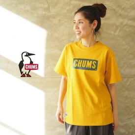 CHUMS チャムス tシャツ Logo T-SHIRT CH01-1324 半袖 ロゴ Tシャツ レディース メンズ ブランドtシャツ クルーネック 白 黒 ボーダー ブランドロゴ プリント インポート アウトドア アメカジ ブランド おしゃれ ホワイト ブラック 【メール便可】