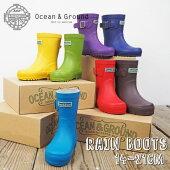 OCEAN&GROUNDオーシャンアンドグラウンドレインシューズ1514501キッズ子供長靴レインシューズレインブーツ雨靴カラフルおしゃれ女の子男の子かわいい生ゴム靴