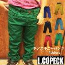 C3133-lcope-c-toa