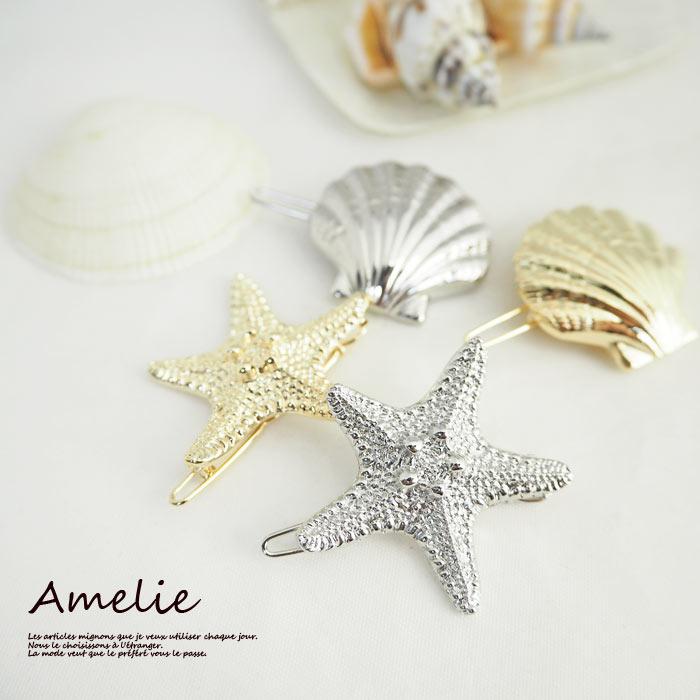 メール便可 Amelie アメリー ヘアピン AME-ACH004 星 パッチン ゴールド 3cm アクセサリー 貝殻 シェル スターフィッシュ キラキラ カジュアル ナチュラル 大人 おしゃれ かわいい ヘアアレンジ パーティ レディース