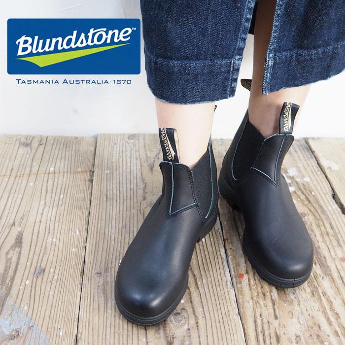 Blundstone ブランドストーン PU TPU ELASTIC SIDE VCUT BS510089 サイドゴアブーツ サイドゴア レディース ブーツ 本革 レインブーツ ショートブーツ ショート 防水 黒 ブラック BLACK レザー 大きいサイズ 正規品 靴 フラットシューズ シューズ