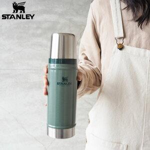 STANLEY スタンレー 水筒 クラシック 真空ボトル 0.47L 10-01228 H8L SS15Z 真空ボトル 黒 緑 ロゴ シンプル おしゃれ アウトドア キャンプ キャンプ女子 キャンジョ 一人キャンプ 真空 ステンレス 魔