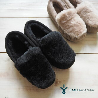 An EMU Australia emu Cairns Reverse Fur moccasins W11705 スエードモカシンムートンレディースシューズスリッポンエミュファームートンシューズ brand import shoes regular article sheepskin in the fall and winter is bulky light