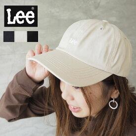 Lee リー キャップ レディース LOGO CAP 2 LA0388 メンズ 帽子 ぼうし ベースボールキャップ コットンキャップ ワークキャップ カジュアル シンプル ストリート スポーツ ロゴ ワンポイント おしゃれ かわいい アウトドア