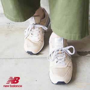 NEW BALANCE ニューバランス 996 レディース スニーカー CM996SHT 靴 シューズ cm996 おしゃれ ベージュ カジュアル ランニング スポーツ アウトドア アウトドア女子 通勤 通学 23 23.5 24 24.5 26 26.5 27 27.5