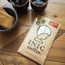 INIC coffee イニックコーヒー コーヒーパウダー スティック 3P IN-002 コーヒー インスタントコーヒー ドリップコーヒー 高級 ホット アイス パウダー ギフト プレゼント 贈り物 定番 お試し 【メール便可】