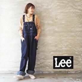 Lee リー オーバーオール DUNGAREES LM7254 (LM4254)サロペット オールインワン レディース デニムサロペット デニム つなぎ 大きいサイズ 大人 おしゃれ カジュアル アメカジ ワーク ゆったり かわいい メンズ ブラウン
