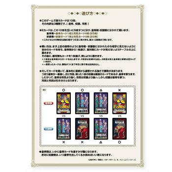 大人気漫画「アカギ」の映画でも登場したEカード