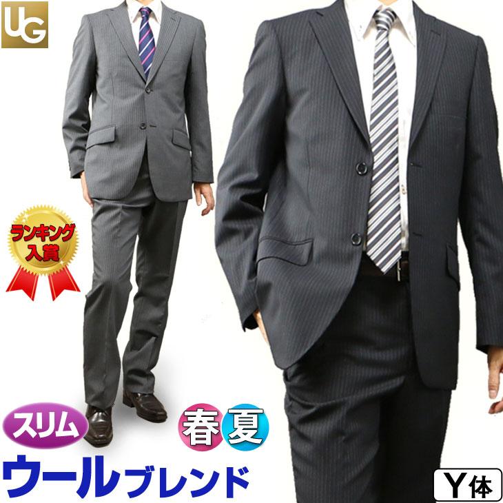 【Y6】【Y7】【サイズ限定】スーツ メンズ ビジネス スリムスーツ 春夏秋 ビジネス リクルート /42001/42002/42003/42004/42005/ (ビジネススーツ)(スリムスーツ) 【送料無料】