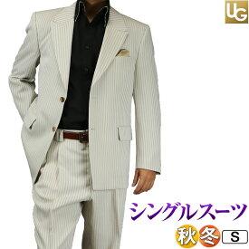 スーツ メンズ シングル2ボタン 黒シャドーストライプ ゆったりシルエット 日本製 JILL PREMIUM ジルプレミアム 秋冬春 結婚式 パーティー111161-1【送料無料】