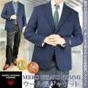 ジャケット メンズ ウール MIEKO UESAKO ミエコウエサコ ブランド 秋冬 濃紺 ネイビー 216353【送料無料】