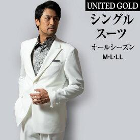 f3cc2e2fc18ac  送料無料 スーツ 白 ホワイト メンズ 日本製 JILL PREMIUM 秋冬春オールシーズン