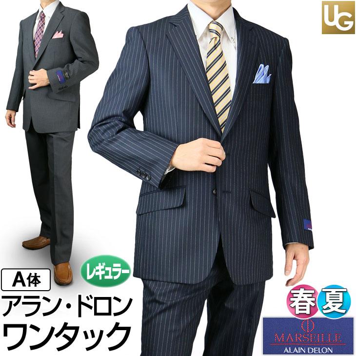 【サイズ限定】スーツ メンズ ビジネススーツ レギュラースーツ 春夏 アランドロン ALAINDELON ブランド 高級 ワンタック 軽量 73018 73019【送料無料】