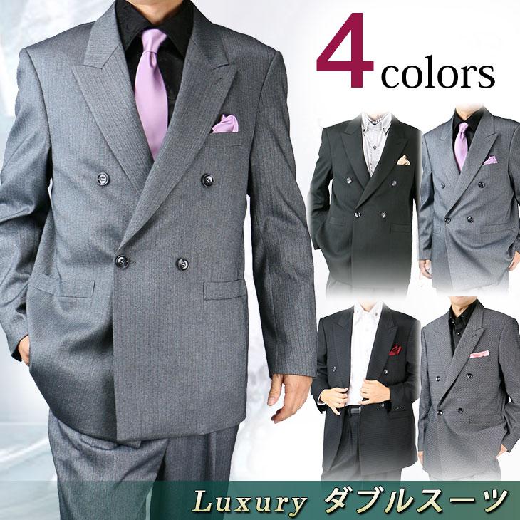 ダブルスーツ メンズ パーティースーツ ドレススーツ ゆったりシルエット ツータック ステージ衣装 結婚式 116871-1.2.4.5【送料無料】
