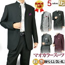 マオカラースーツ メンズ パーティースーツ 大きいサイズ ドレススーツ ゆったり ツータック ステージ衣装 結婚式 指揮者 117881 1.2.3.6.7【送...
