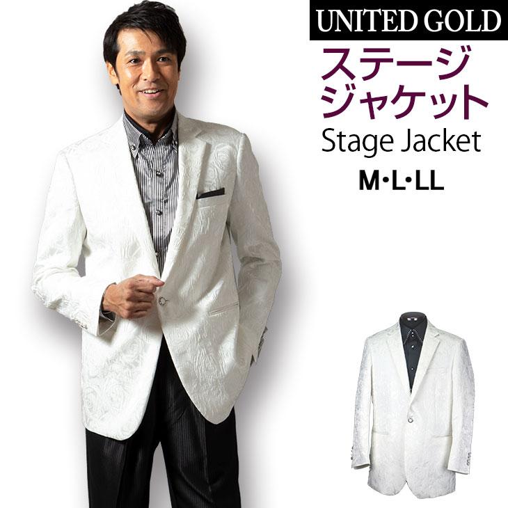 ステージ衣装 メンズ 男性 ステージジャケット(カラオケ イベント コンサート 発表会 ラメ素材)118841