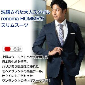 renomaレノマメンズスーツスタイリッシュスリム春夏スリムスーツ日本製生地モヘアブレンドビジネススーツブランドスーツ