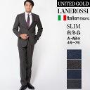 スーツ メンズ ビジネススーツ スリムスーツ 秋冬 イタリア製生地 LANEROSSI ラネロッシ Marzotto マルゾット 05513 0…