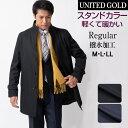 コート メンズ ビジネスコート ハーフコート スタンドカラー コート 黒 ブラック 濃紺 ネイビー 撥水加工 通勤 ビジネ…