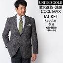 ジャケット メンズ サマージャケット 涼感 COOL MAX クールマックス 速乾 軽量 春夏秋 涼しい ストレッチ チャコール …