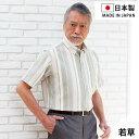【メーカー直販】 日本製 高島ちぢみボタンダウン半袖シャツ メンズ 紳士 シニア 父の日 プレゼント 60代 70代 80代 …