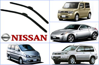 Nissan car left and right two 350-600 mm-friendly choice! Aero wiper NISSAN