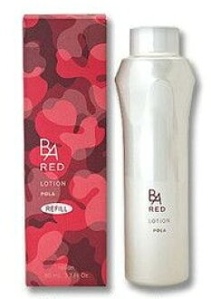 POLA Pola ☆ ☆ B.A RED lotion S (refills) 80 mL
