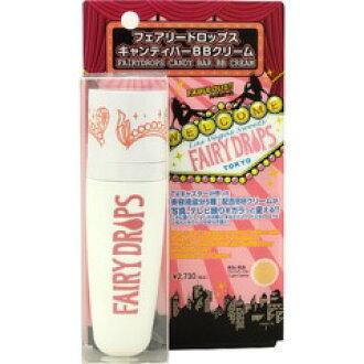 [35 g of ★ fairy drops candy bar BB cream light ocher]