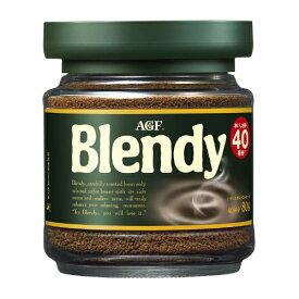 AGF Blendy(ブレンディ)インスタントコーヒー瓶 80g×24瓶セット