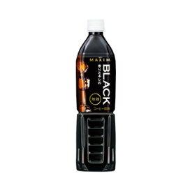 AGF MAXIM(マキシム)ボトルコーヒー 香りとキレのブラック 無糖 900ml 12本セット