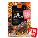 アサヒ バランスアップ 大豆グラノーラ カカオ&ナッツ 1箱150g(3枚×5袋入り)×5箱セット【送料無料】