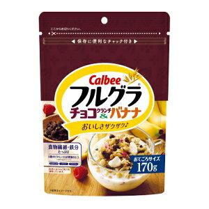 カルビー フルグラ チョコクランチ&バナナ 170g 10袋