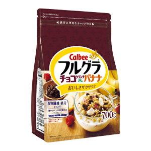 カルビー フルグラ チョコクランチ&バナナ 700g 6袋