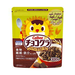 カルビー チョコグラ 300g 8袋