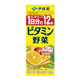 伊藤園ビタミン野菜 200ml 紙パック24本入
