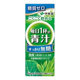 伊藤園毎日1杯の青汁 無糖タイプ 200ml 紙パック24本入