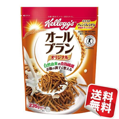 ケロッグオールブラン 235g 12袋入【送料無料】