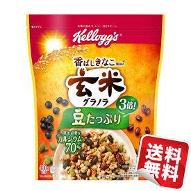 ケロッグ玄米グラノラ 香ばしきなこ 400g12袋セット【送料無料】※北海道・沖縄・中継地域は別途送料がかかります