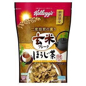 ケロッグ玄米フレーク ほうじ茶180g 12袋セット