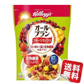 ケロッグオールブラン フルーツミックス210g 12袋セット【送料無料】※北海道・沖縄・中継地域は別途送料がかかります