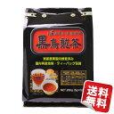 OSK 黒烏龍茶・黒ウーロン茶52パック入5袋【送料無料】※北海道・沖縄・中継地域は別途送料がかかります