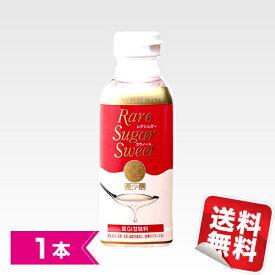 レアスウィート希少糖含有シロップ レアシュガースウィート400g×1本