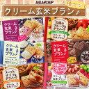 アサヒバランスアップ クリーム玄米ブラン6種類各1箱づつ 6箱(36袋)セット【送料無料】【RCP】