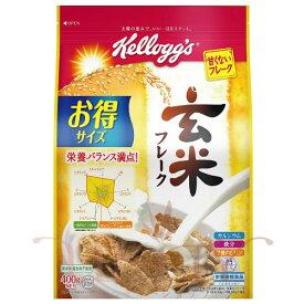 ケロッグ 玄米フレーク徳用 袋 400g 6袋セット【RCP】