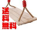 ブランコ 【送料無料】お父さんの DIY ! 日曜大工 子ども喜ぶ 手作り ロープ 調整リング メーカー保証書 豪華5点セッ…