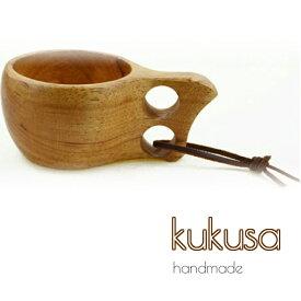 【送料無料】kuksa ククサ ハンドメイド 木製 コップ マグカップ U2413
