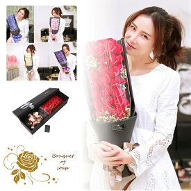 ギフト ソープフラワー バラ の 花束 ギフトボックス メーカー保証書 豪華3点セット! sia100