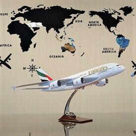 飛行機 模型 エミレーツ 旅客機 インテリア 模型飛行機 1/200 コレクション マニアインテリア 飾り 2103-007