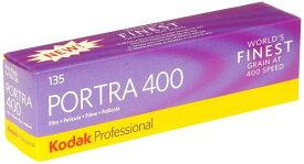 Kodak カラーネガティブフィルム プロフェッショナル用 35mm ポートラ400 36枚 5本パック 6031678